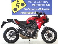 yamaha-mt-07-tracer-abs-2016-0km-55kw-id5924177